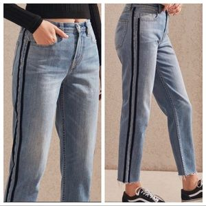 PacSun Vintage Icon Jeans High Rise Crop Striped